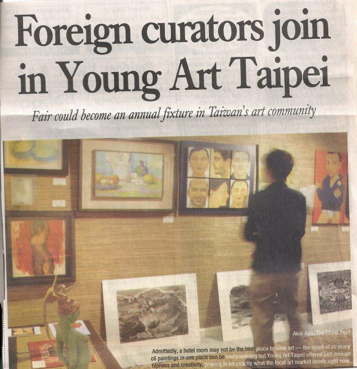 101TOKYO in Taipei Times