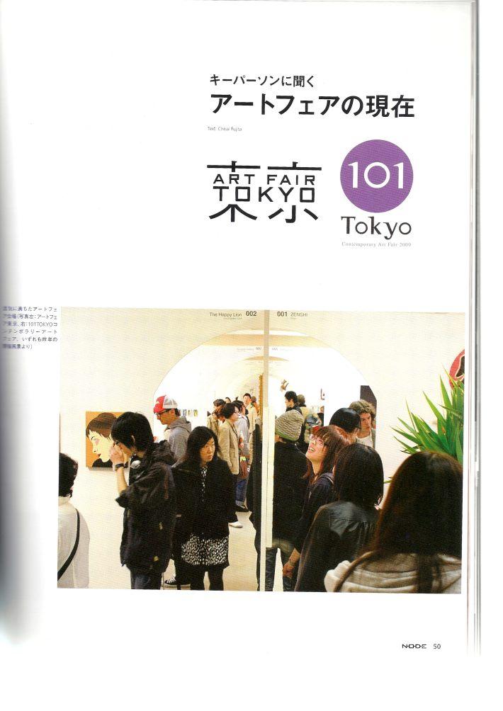 101TOKYO interview in Node 1