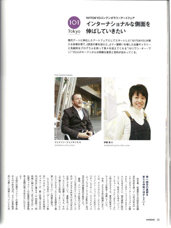 101TOKYO interview in Node 3