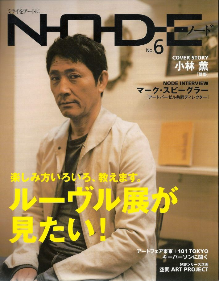 101TOKYO interview in Node