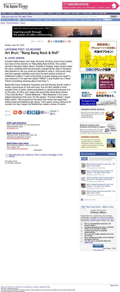 "Art Brut: ""Bang Bang Rock & Roll"" | The Japan Times Online"
