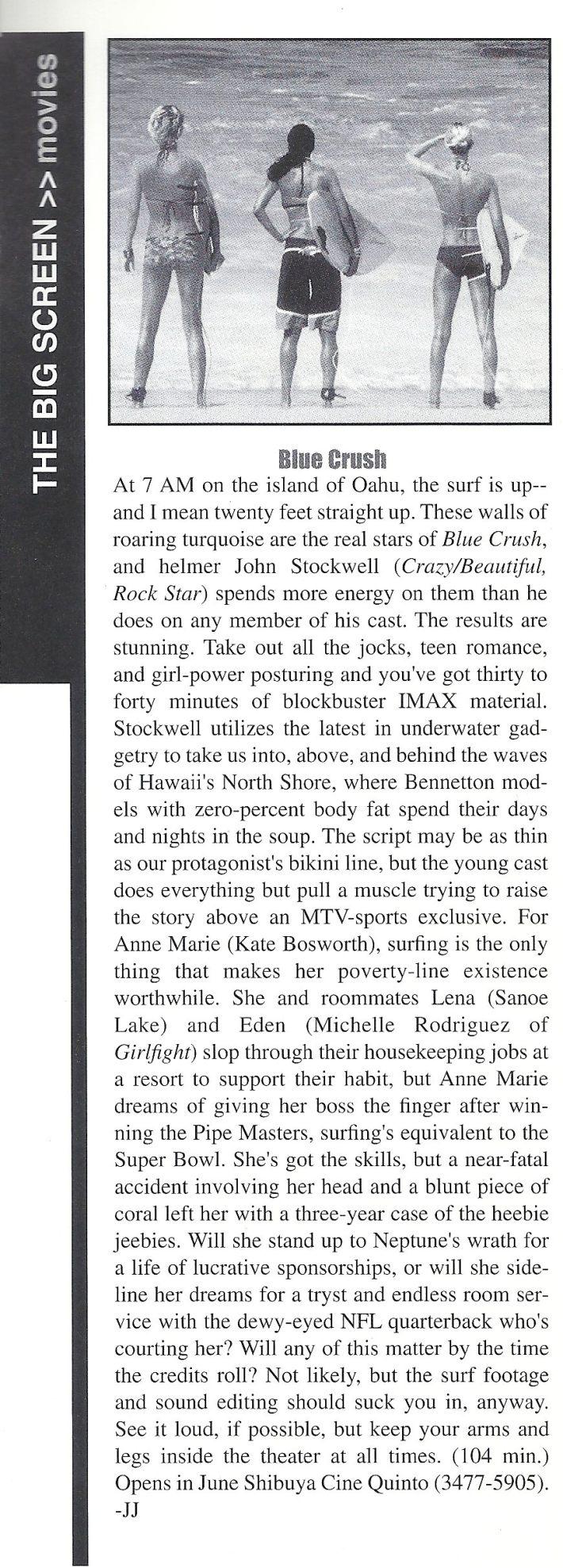 EL Movie Review: Blue Crush