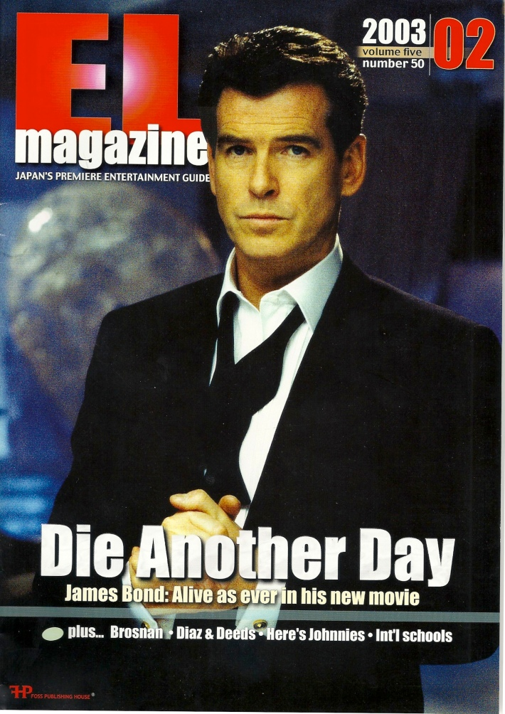 EL - Die Another Day