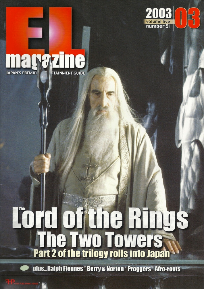 EL-LOTR Two Towers