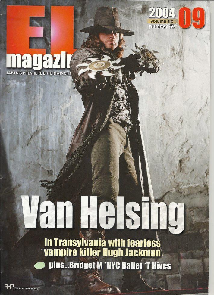 EL - Van Helsing cover