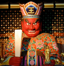 Fukagawa Enmado
