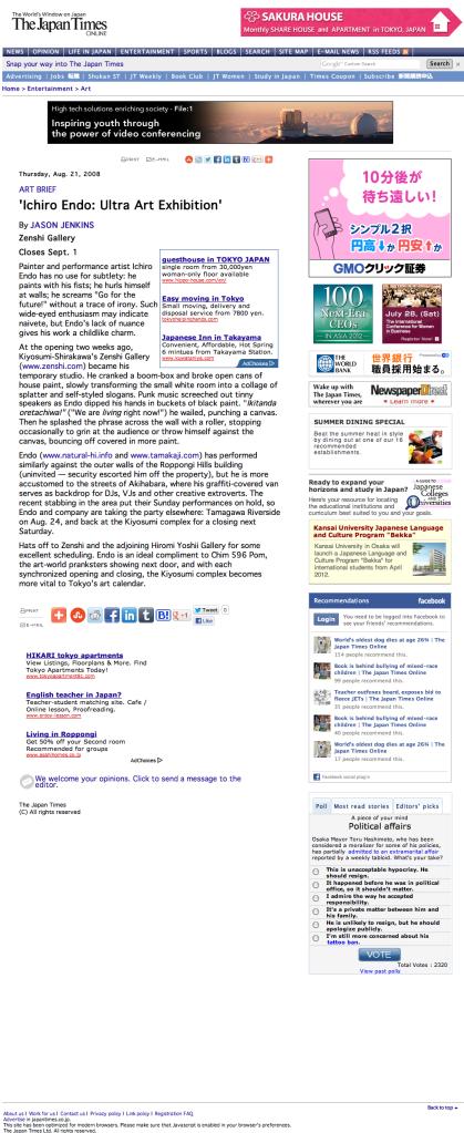 'Ichiro Endo: Ultra Art Exhibition' | The Japan Times Online