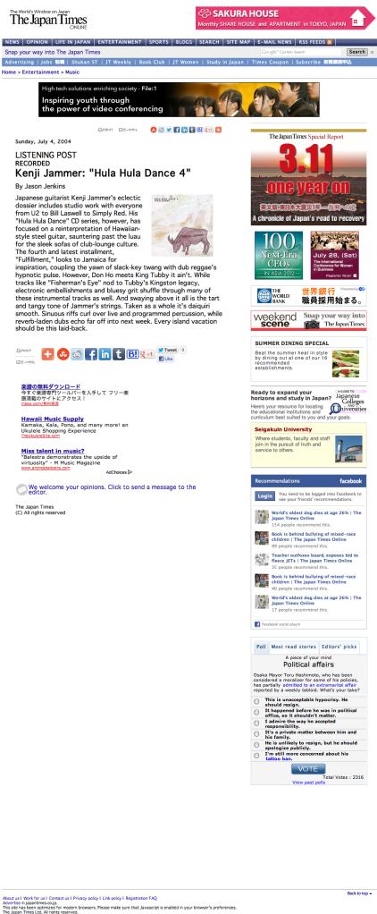 "Kenji Jammer: ""Hula Hula Dance"" | The Japan Times Online"
