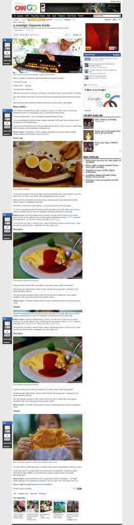 9 nostalgic Japanese foods | CNNGo.com 1